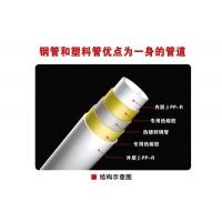 JX-β PSP钢塑复合压力管