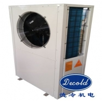 河北超低温空气源热泵机组,山西陕西甘肃风冷模块冷热水机组