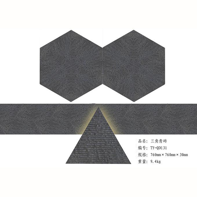 博迪装饰--砖雕-三角青砖