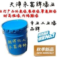 工业氟碳防腐漆热卖 北京氟碳漆报价