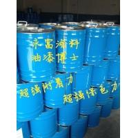 工业氯化橡胶防污漆热卖 船用橡胶防污漆