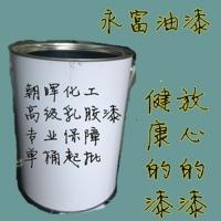 500-1000°有机硅耐高温漆 耐高温漆专栏