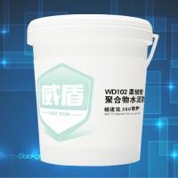 德州WD102聚合物水泥|防水涂料