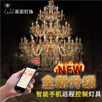 莱思灯饰欧式酒店家装大气豪华蜡烛水晶吊灯手机远程控制智能灯具