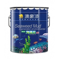 原生态海藻泥2代墙面漆