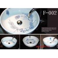 古鱼艺术青花陶瓷洗手盆