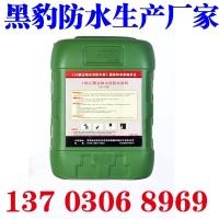 HB聚合物水泥防水涂料