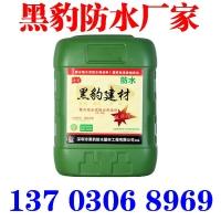 广州黑豹防水生产厂家批发  广州黑豹防水批发价格