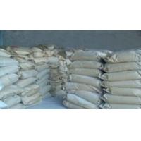 供青海防水剂和西宁抗裂防水剂