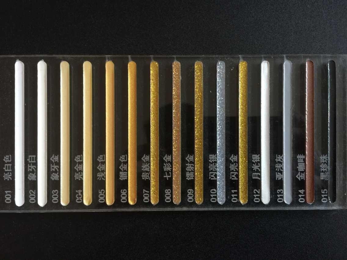 西安真瓷胶施工