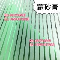 丝印型玻璃蒙砂膏(玉砂膏)