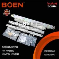 多玛闭门器ITS96,隐藏式闭门器,承重100kg。