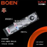 多玛地弹簧BTS80,承重300kg,100%多玛正品。