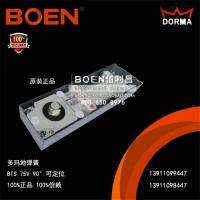 多玛地弹簧BTS75V,带定位,承重150kg,多玛正品。