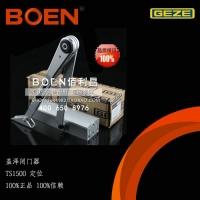 盖泽闭门器型材门木门金属门玻璃门TS1500定位承重85kg