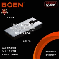 BOEN博恩地弹簧BN-512,原厂正品,质保五年