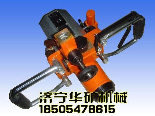 zys-50 400s 液压手持式钻机,液压手持式钻机图片