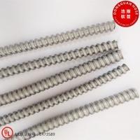 生产厂家 金属挠性管 美标UL认证金属软管