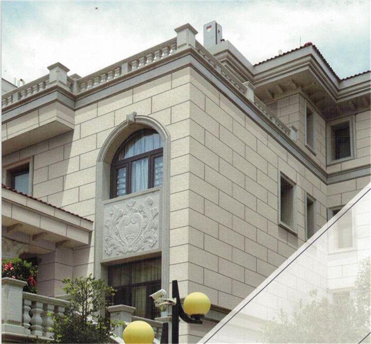 高档别墅芝麻面亚光薄板外墙砖大气薄板瓷砖60x90cm