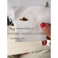 蜂窝纸阻燃剂,瓦楞纸阻燃剂,纸张阻燃增强防潮剂