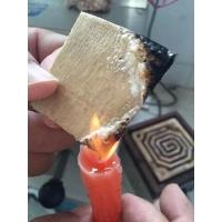膨胀型胶合板阻燃剂|无机环保胶合板阻燃剂