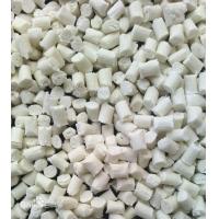 尼龙PA导热剂,改性塑料导热剂