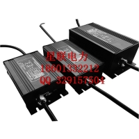 250w路灯高压钠灯电子镇流器