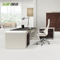 办公桌定制定做 整体配套办公家具设计与制造 时尚实木办公桌