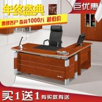 办公桌 高级职员主管办公大班桌 樱桃色办公家具 油漆实木办公