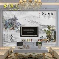 瓷砖中式简约现代客厅电视背景墙瓷砖仿古艺术墙砖江山如画山水