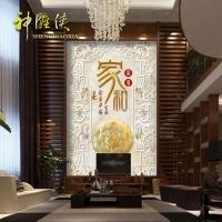 神雕侠瓷砖背景墙家和富贵大理石福字中式玄关电视背景墙