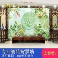 神雕侠 电视瓷砖背景墙 雕刻艺术中式墙砖 牡丹富贵吉祥 3D