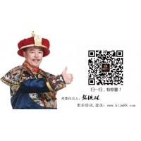 御皇庭在江西南昌廣招門窗經銷商,門窗代理商,加盟商