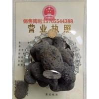南京陶粒价格,南京优质陶粒批发