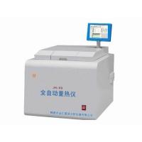 微机全自动量热仪 煤炭化验分析仪器