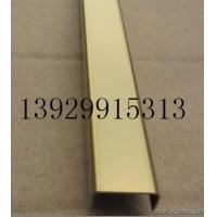 辽宁304不锈钢镜面钣金刨槽折弯,不锈钢U型槽