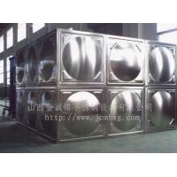 长治不锈钢生活水箱