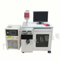 广州半导体激光打标机企业/经济开发区半导体激光打标机