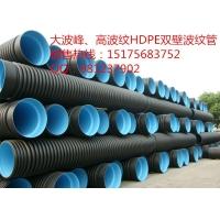 DN700国标HDPE双壁波纹管