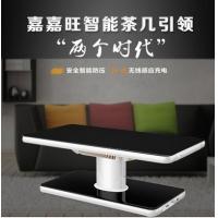 【嘉嘉旺电取暖桌】供应能取暖能升降的Z916功能取暖茶几