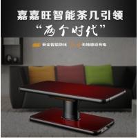【嘉嘉旺电取暖桌】供应功能取暖茶几 自带大功率插座&#160