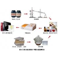 防火门/防火板+胶粘剂甲醛含量检测设备