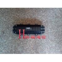 72芯光缆接头盒 72芯光缆接头盒 《尺寸》