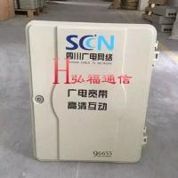 SMC48芯光纤楼道箱【SMC】!