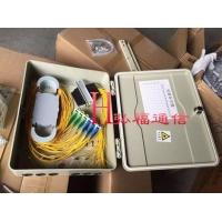 SMC48芯光纤分纤箱【生产商】