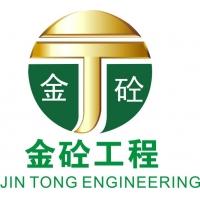 江西金砼建筑工程有限公司