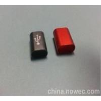 USB铝壳