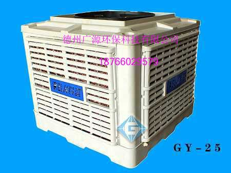 价格、型号、图片、产地、品牌等信息!-湿帘冷风机工业冷风机专业