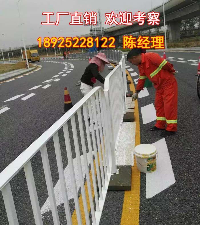新途港式护栏中央隔离护栏批发