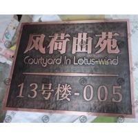 进口c10200半硬板精密加工雕花/雕刻紫铜板
